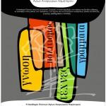 ΕΠΙΣΗΜΗ ΠΡΩΤΗ ΣΗΜΕΡΑ ΓΙΑ ΤΗΝ ΑΚΑΔΗΜΙΑ ΠΟΛΙΤΩΝ ΔΗΜΟΥ ΑΓΙΩΝ ΑΝΑΡΓΥΡΩΝ ΚΑΜΑΤΕΡΟΥ, ΤΗΝ ΤΡΕΧΟΥΣΑ ΑΚΑΔΗΜΑΙΚΗ ΧΡΟΝΙΑ 2015-2016